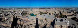 Hiva3 300x107 - Khiva