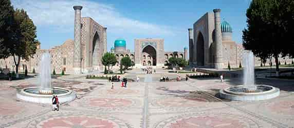 "blog samarkand11 min - ""Culture and crafts in Uzbekistan"""
