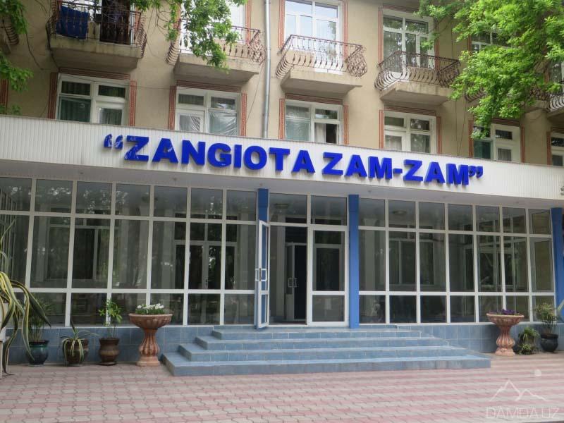 Санаторий «Зангиота Зам-Зам» Узбекистан