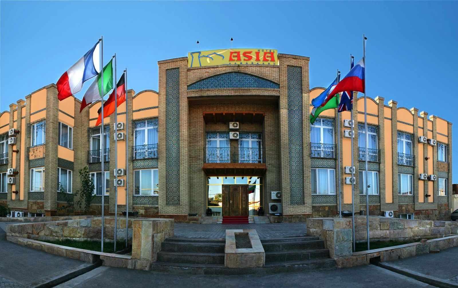 Самарканд1 - Asia Samarkand