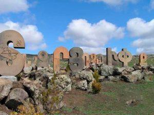 1002 300x224 - Culture of Armenia