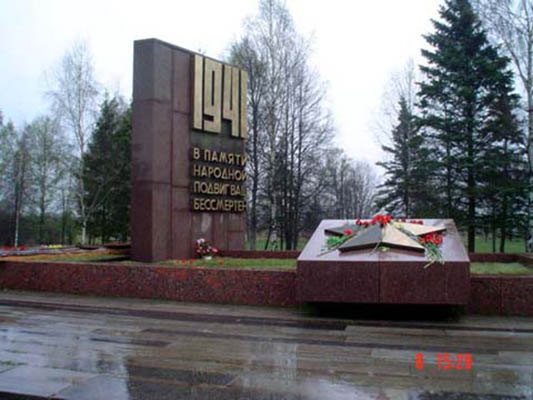 28 p2 - Park named after 28 Panfilov Guardsmen - the memory of the fallen heroes of the Great Patriotic War