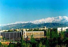 628 1 - Kirghizistan