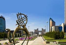640 1 - Казахстан