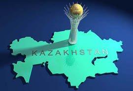 649 1 - Казахстан