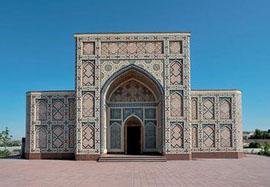 """Samarkand - Программа 1 (Стандартный тур) """"Восточные пейзажи"""""""