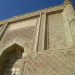 aisha bibi1 150x150 - Mausoleum of Aisha Bibi