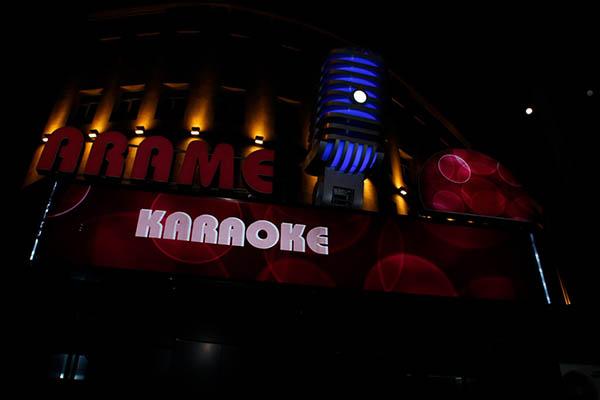 arame7 - Karaoke club Arame