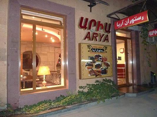 aria2 - Aria