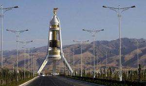 arka5 300x176 - Arch of Neutrality: Turkmen statehood symbol