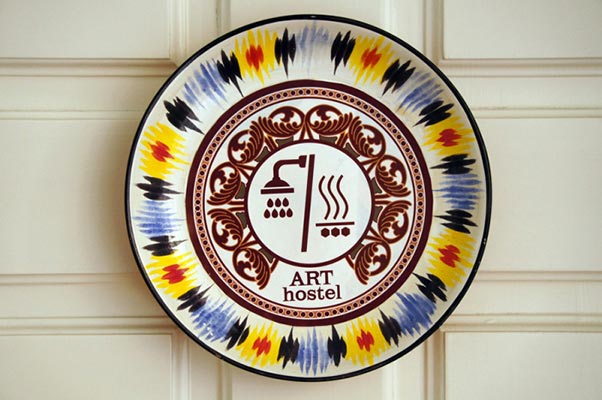 art hostel2 - Art Hostel