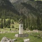 barskaun6 1 150x150 - Gorge Barskaun Kyrgyzstan