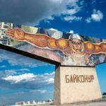 baykonur3 150x150 - Baikonur Cosmodrome