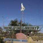 baykonur4 150x150 - Baikonur Cosmodrome