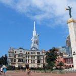 dost batumi4 150x150 - Batumi attractions