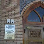 hakim at termezi5 150x150 - Memorial of Hakim at-Termezi