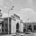 history almaty4 150x150 - History of Almaty