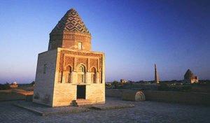 il arslan 300x176 - Mausoleum of Il-Arslan