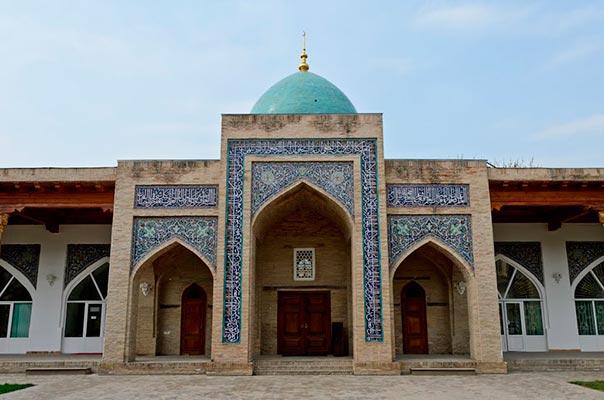 islamic vuz5 - Islamic institution of higher education