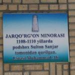 jarkurgan minaret3 150x150 - Jarkurgan Minaret