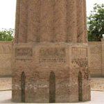 jarkurgan minaret4 150x150 - Jarkurgan Minaret