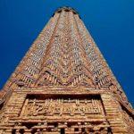 jarkurgan minaret5 150x150 - Jarkurgan Minaret