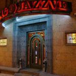"""jazzve erevan3 150x150 - Cafe """"Jazzve"""