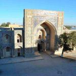 kosh medrese6 150x150 - Kosh-Madrasah