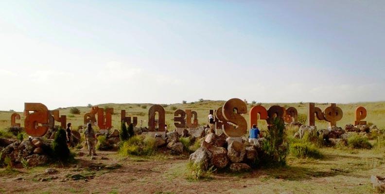 mashtoc abc6 - Monument to Armenian alphabet and Mashtots, the creator of his