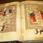 matendaran13 150x150 - Matenadaran - Institute of Ancient Manuscripts. Mesrop Mashtots