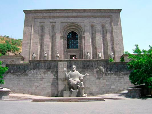 matendaran4 - Matenadaran - Institute of Ancient Manuscripts. Mesrop Mashtots