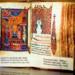 matendaran5 150x150 - Matenadaran - Institute of Ancient Manuscripts. Mesrop Mashtots