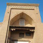 medrese abdurasulbay2 150x150 - Madrasah Abdurasulbay