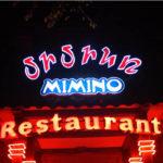 mimino2 150x150 - Mimino