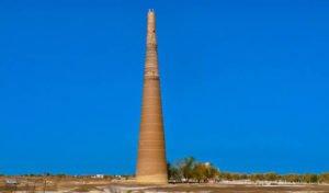 minaret kutlug timura 300x176 - Minaret Kutlug Timur