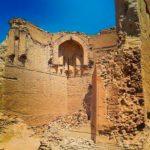 mizdakhan1 150x150 - Necropolis Mizdakhan