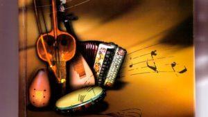 musik kaz6 300x169 - Музыкальное искусство
