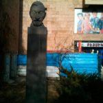 muzey aleksandra tamanyana11 150x150 - Museum Alexander Tamanyan