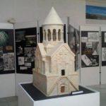muzey aleksandra tamanyana7 150x150 - Museum Alexander Tamanyan