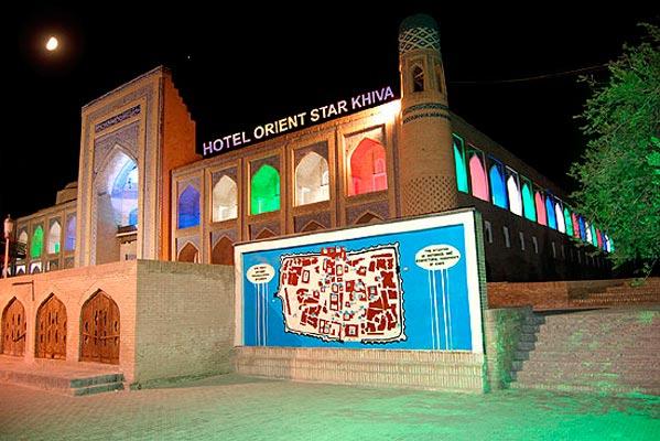 orient star h14 1 - Orient Star Khiva