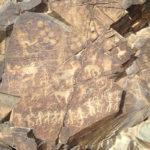 tanbaly4 150x150 - Petroglyphs Tanbaly