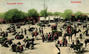 tekinka6 300x183 - Ashgabat Bazaar Tekinka