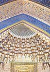 tillya kory1 103x150 - Tilla-Kori Madrasa