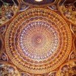 tillya kory3 150x150 - Tilla-Kori Madrasa