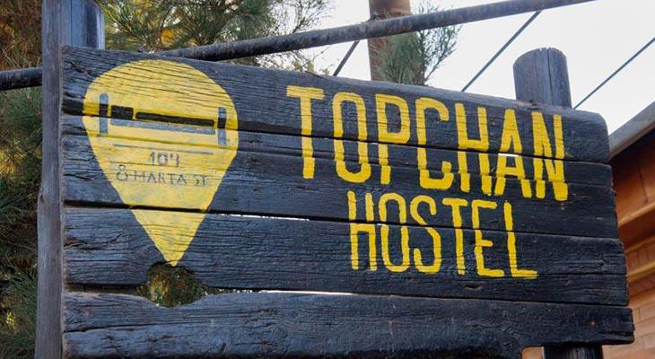 topchan12 - Topchan Hostel