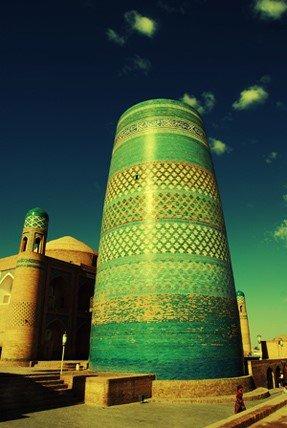 uz3 - Unforgettable Uzbekistan