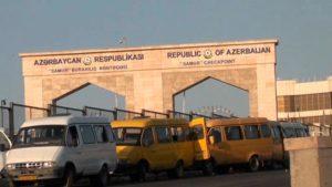 Азербайджана 300x169 - Customs of Azerbaijan