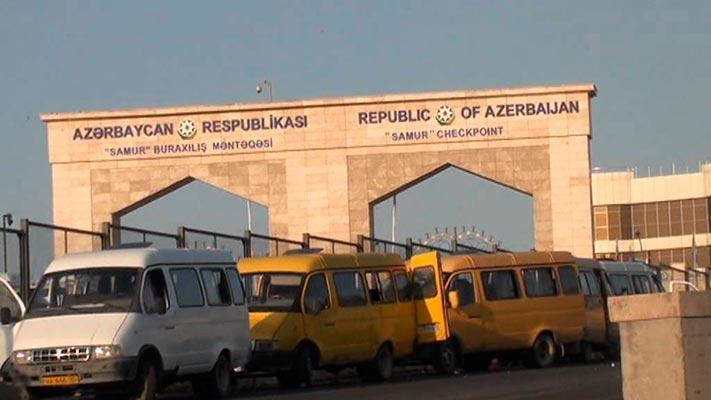 Азербайджана - Таможня Азербайджана