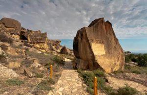 gobustan10 300x194 - Gobustan Reserve