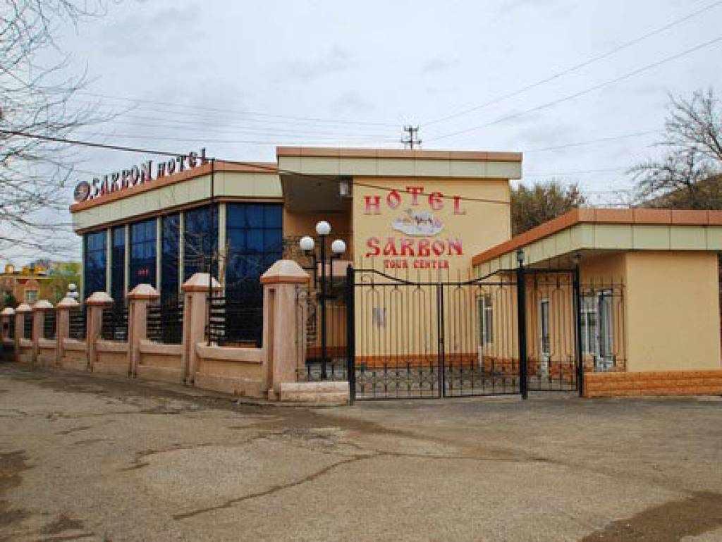 sarbonhotel - Sarbon